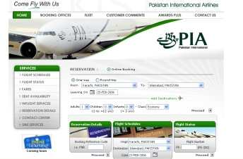 Pakistan International Airlines: PIA パキスタン国際航空